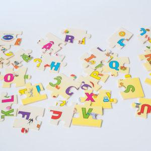 đồ chơi gỗ bé vui học chữ