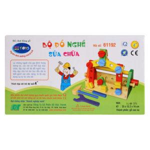 đồ chơi gỗ bộ đồ nghề kỹ thuật cho bé